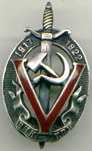 CHEKA badge